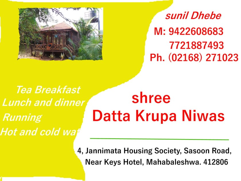 Mahabaleswar budget hotel