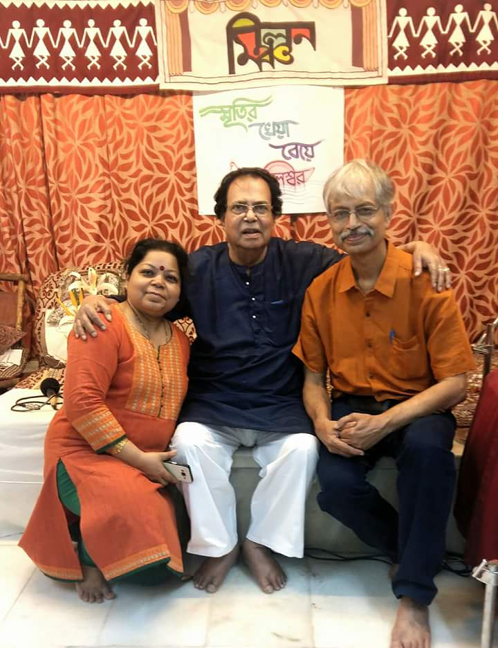 An evening with Jatileswar Mukhopadhya at Milon Mancha